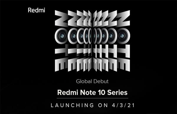Redmi Note 10系列全球发布会将于3月4日发布