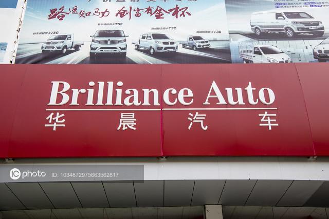 华晨宝马、宝马(中国)将召回近2000台宝马汽车