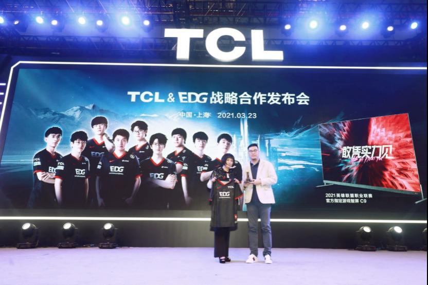 AWE2021:TCL发布游戏智屏C9 雷鸟科技携全新智屏系统UI5.0亮相