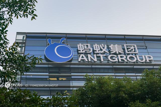 人民银行副行长潘功胜就金融管理部门再次约谈蚂蚁集团