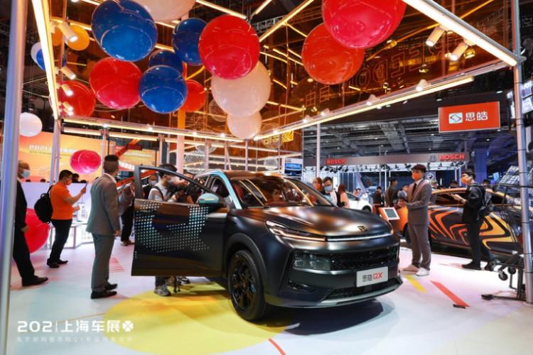 全新技术品牌发布,思皓汽车迈入全面架构造车时代