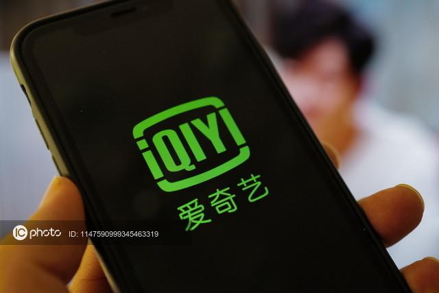 爱奇艺回应北京广电局责令爱奇艺暂停《青春有你3》后续节目录制