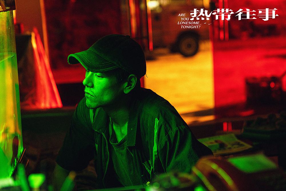 宁浩监制《热带往事》定档6.18  彭于晏张艾嘉联手开启暑期档