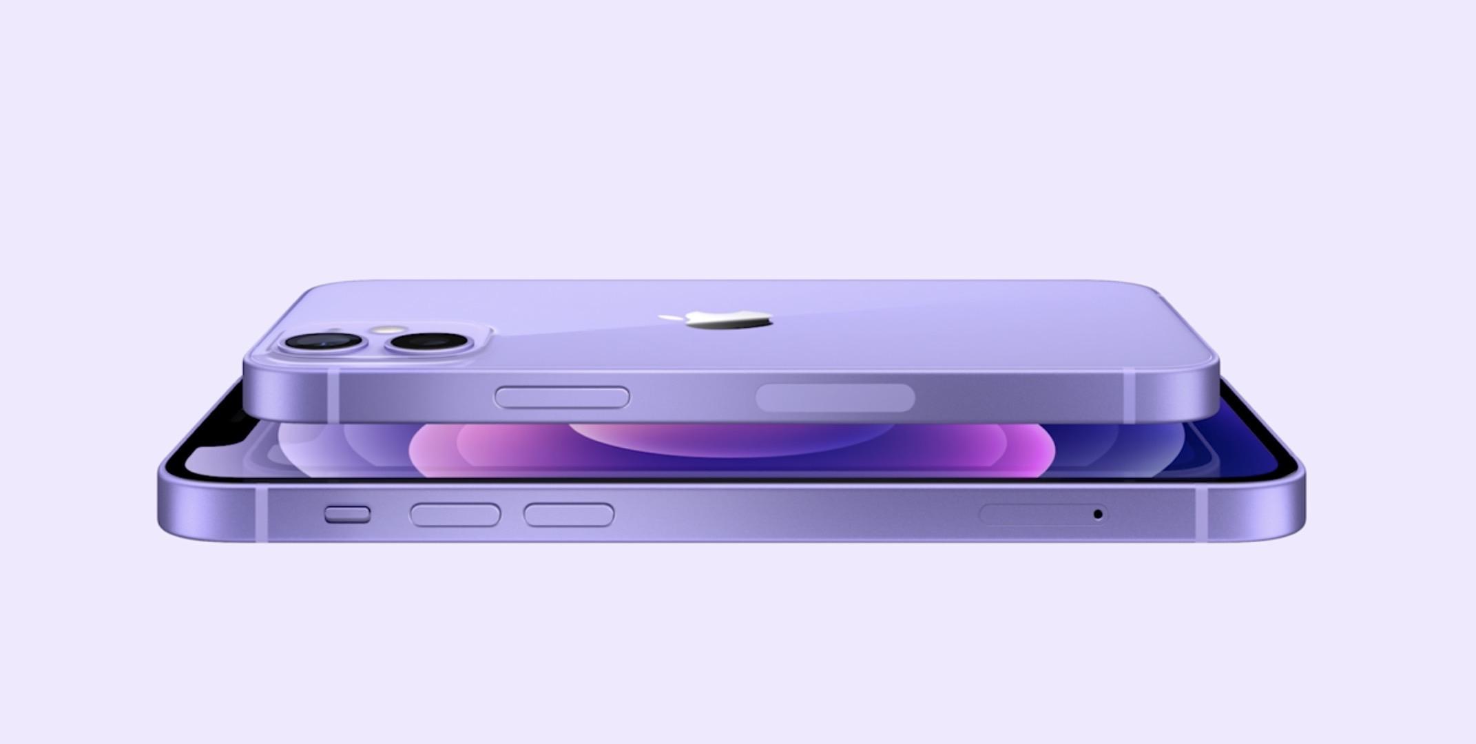 iPhone 12升级iOS 14.5.1 流畅性低于 iPhone XR