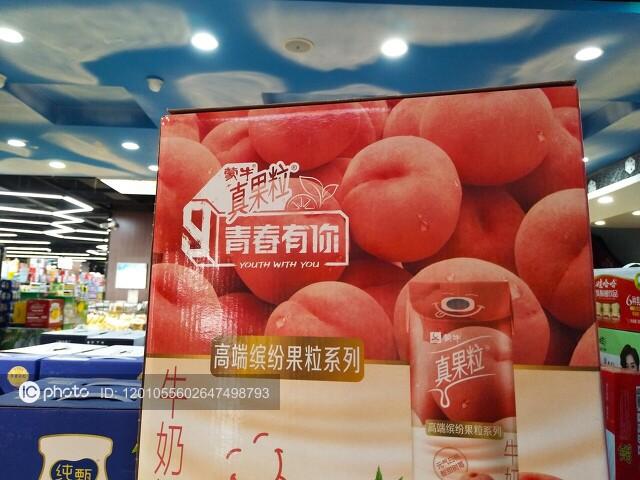 《青你3》赞助商深夜发布打投产品退货方案