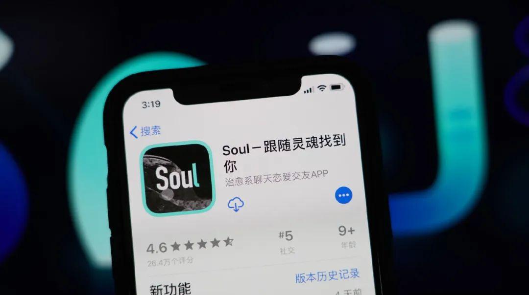 """Soul如何让年轻人的""""灵魂""""心甘情愿的买单?"""