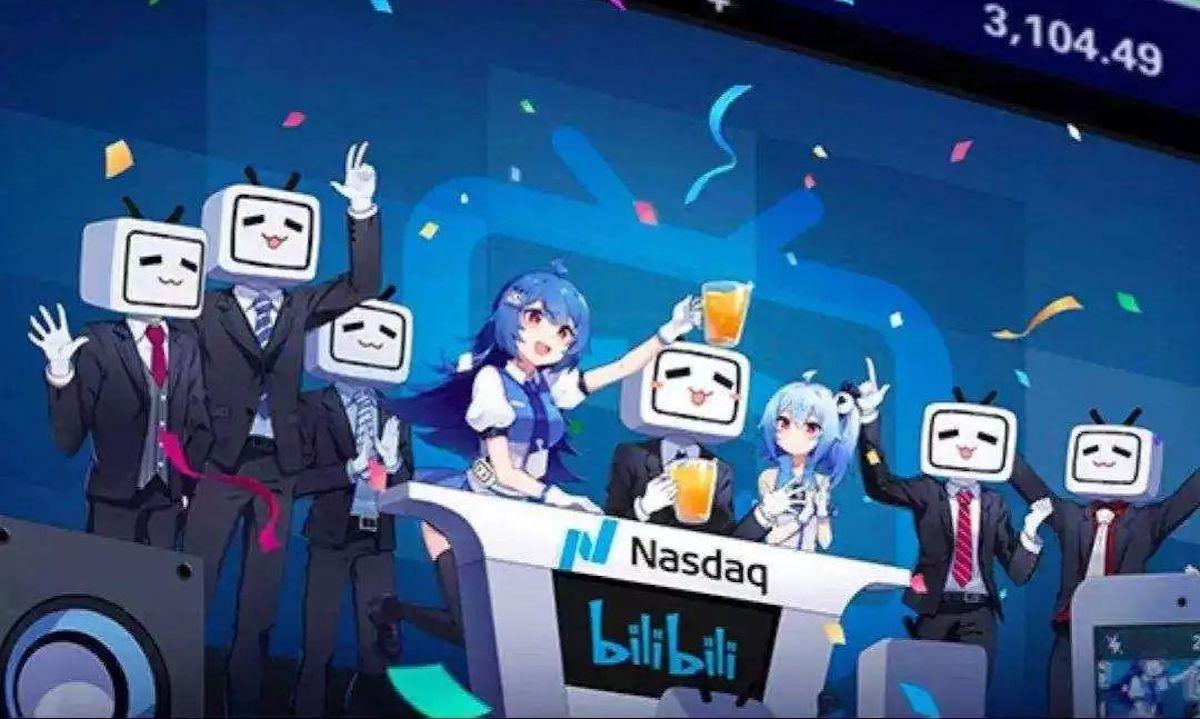 B站成为E3 2021官方中文独家直播平台