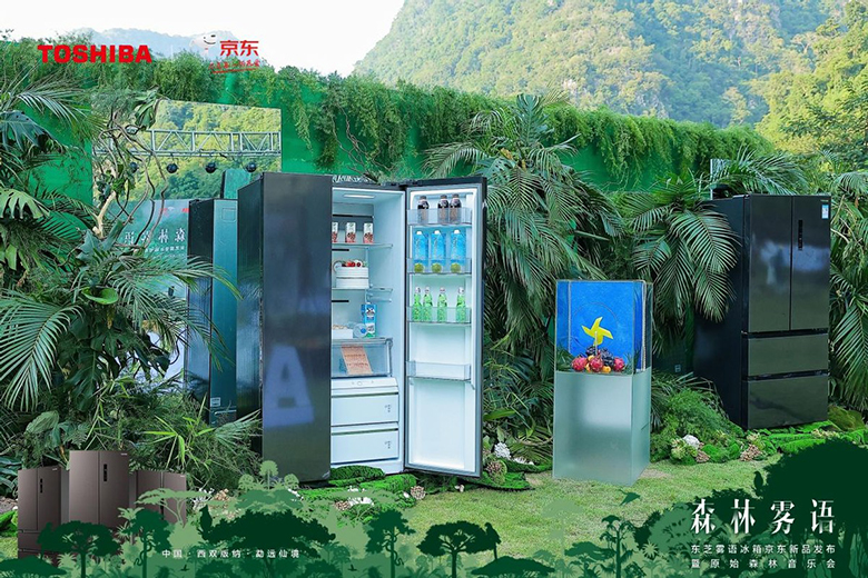 搭载雾化保鲜科技 东芝雾语冰箱京东上市发布