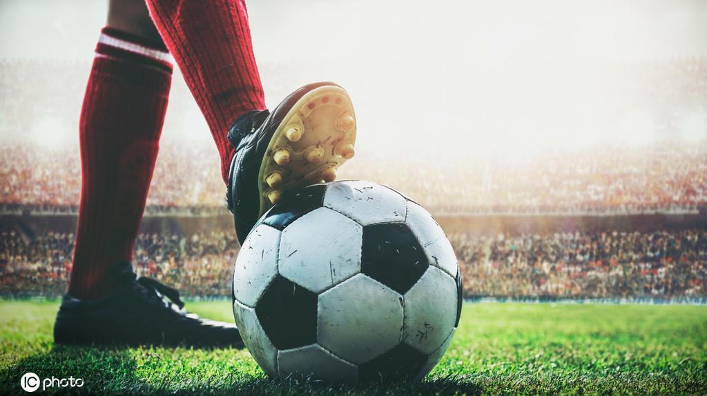 蚂蚁链成为2020欧洲杯全球合作伙伴 赛事成绩将上传至蚂蚁链