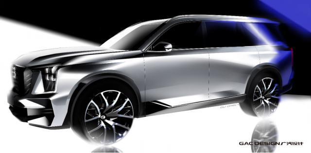 透露更多细节,全新广汽传祺GS8预告图发布