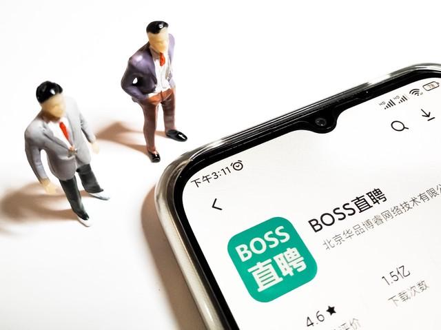 BOSS直聘登陆纳斯达克,定价19美元/ADS