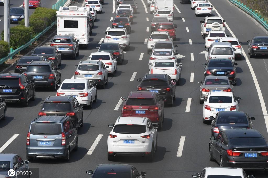 三部门印发《高速公路差异化收费实施方案》:分路段差异化收费