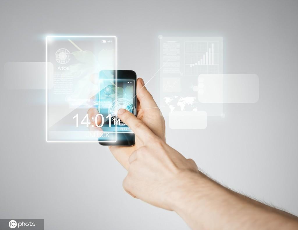 """工信部:规范电商平台""""618""""短信营销行为"""