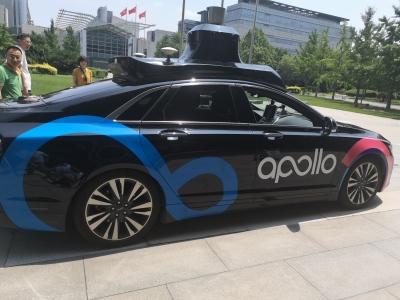 百度Apollo第五代无人车发布 整车成本48万