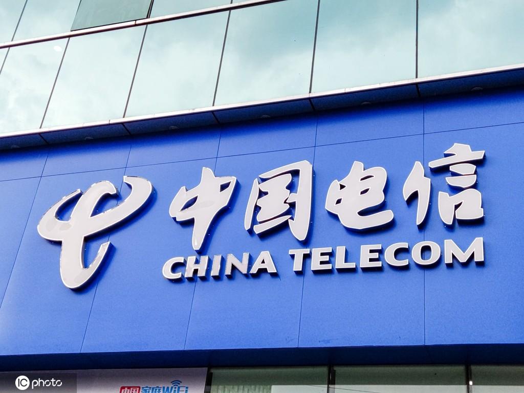 中國電信:科技創新搭建智慧云梯,云改數轉賦智千行百業