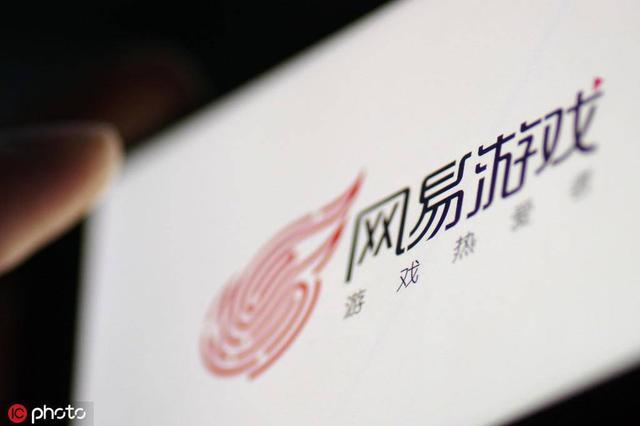 中国游戏东渡