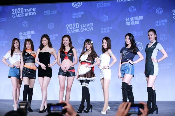 2020台北电玩展宣布将延期至今年夏【微信dnf767】举办
