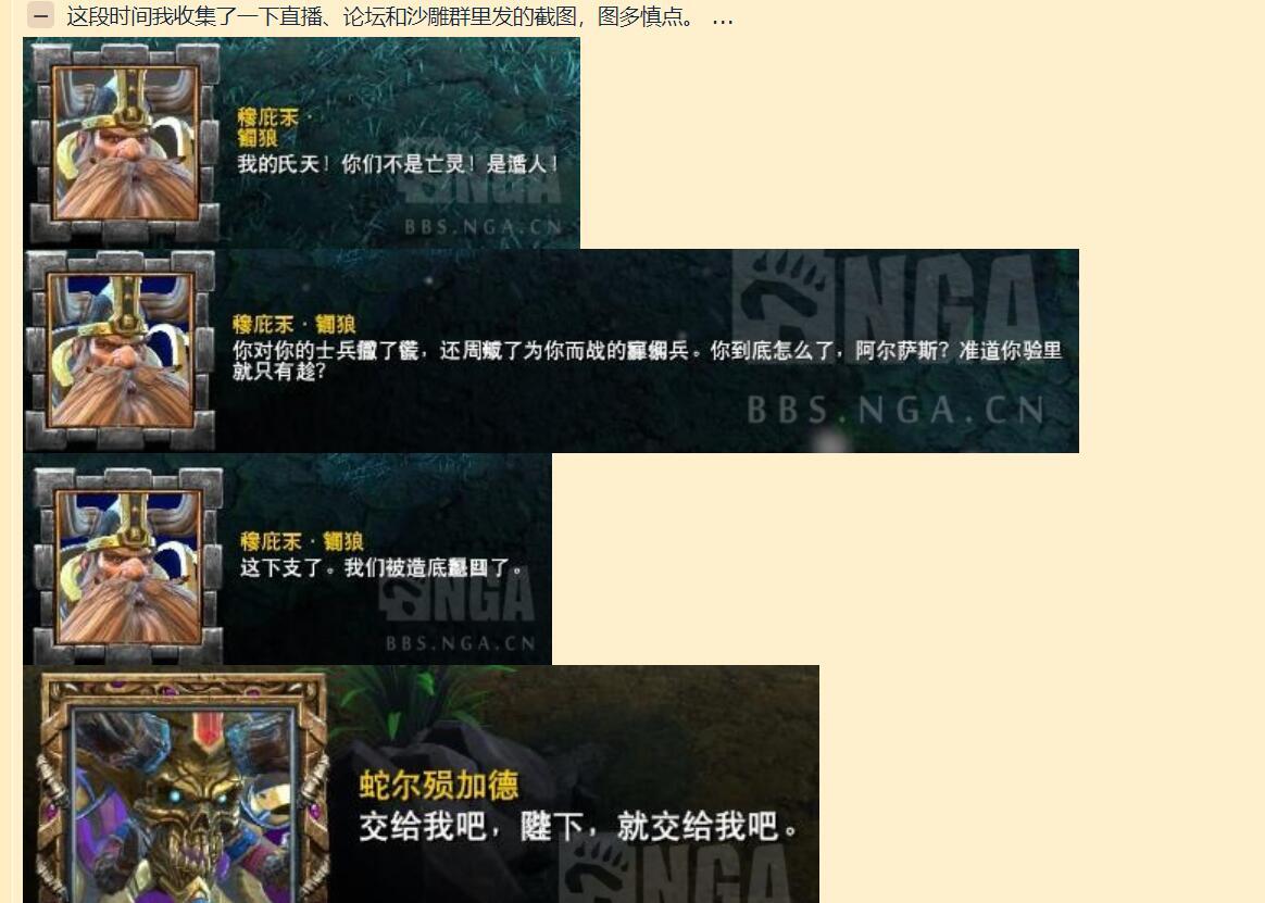 《魔兽争霸3 重铸版》玩家评分创历史新低