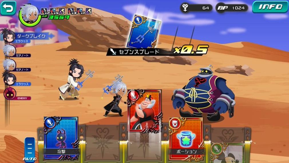 kingdom-hearts-dark-road-ios-screenshot-battle.jpg