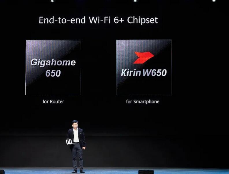 华为WiFi6芯片.jpg