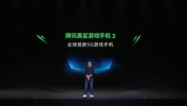 腾讯黑鲨游戏手机3系发布: 售价3499元起