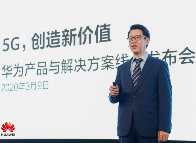 华为杨涛:中国5G拉动全球半导体需求 相关收入3年内