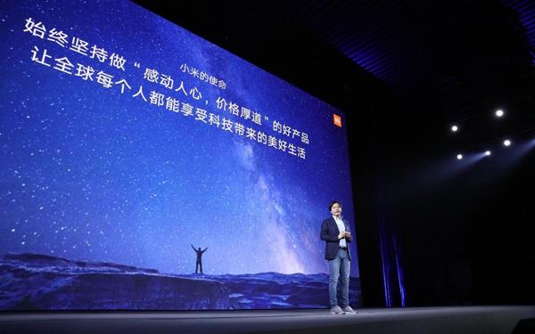 小米雷军:五大企业过冬锦囊,产业复苏新品将至