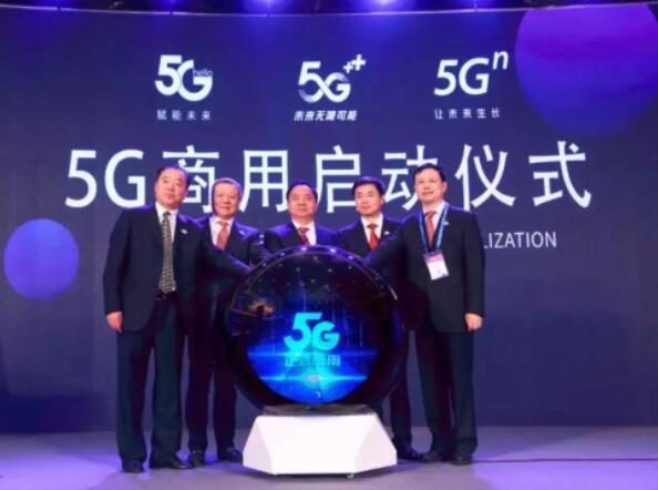 近500万用户未更换手机却已在享用5G网络套餐