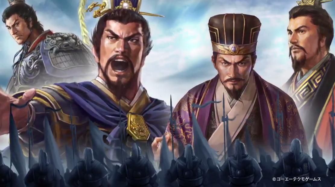 《三国志14》官方公布新DLC的宣传视频