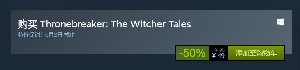 策略卡牌游戏 《王权的陨落》Steam限时半价中
