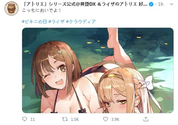 """《莱莎的炼金工坊》发布""""比基尼日""""贺图"""