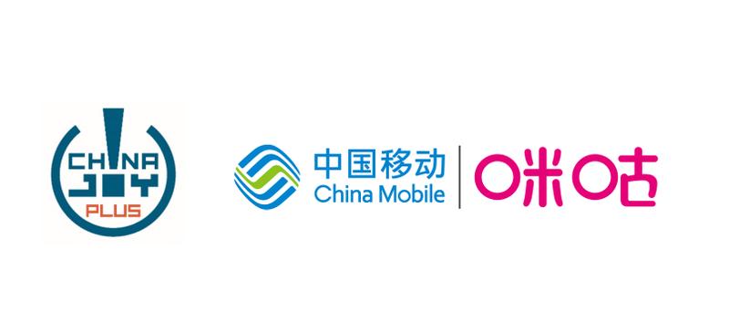 首届ChinaJoy Plus云展与中国移动咪咕公司达成重磅合作,迸发强