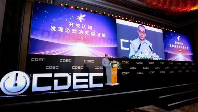 """""""新时代 新使命 新作为""""2020 CDEC看中国文化产业数字化转型"""