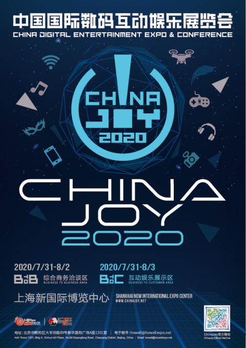 图1:ChinaJoy2020.png