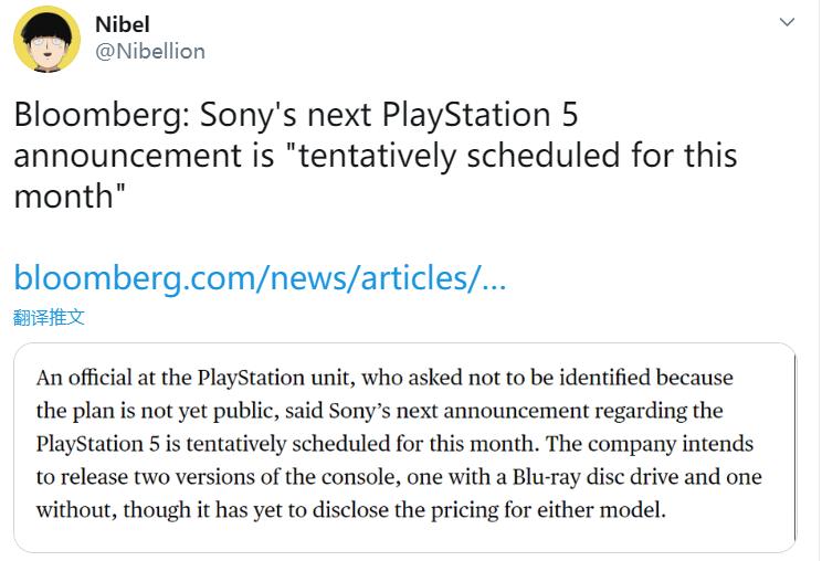 PS5主机新信息或在8月下旬由Digital Foundry发布