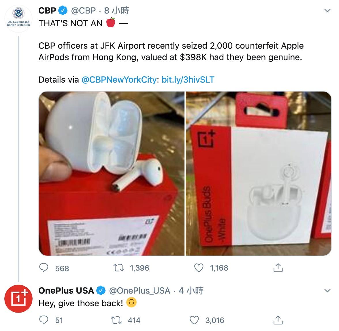 2000台OnePlus Buds耳机被美国海关当作山寨AirPods查封
