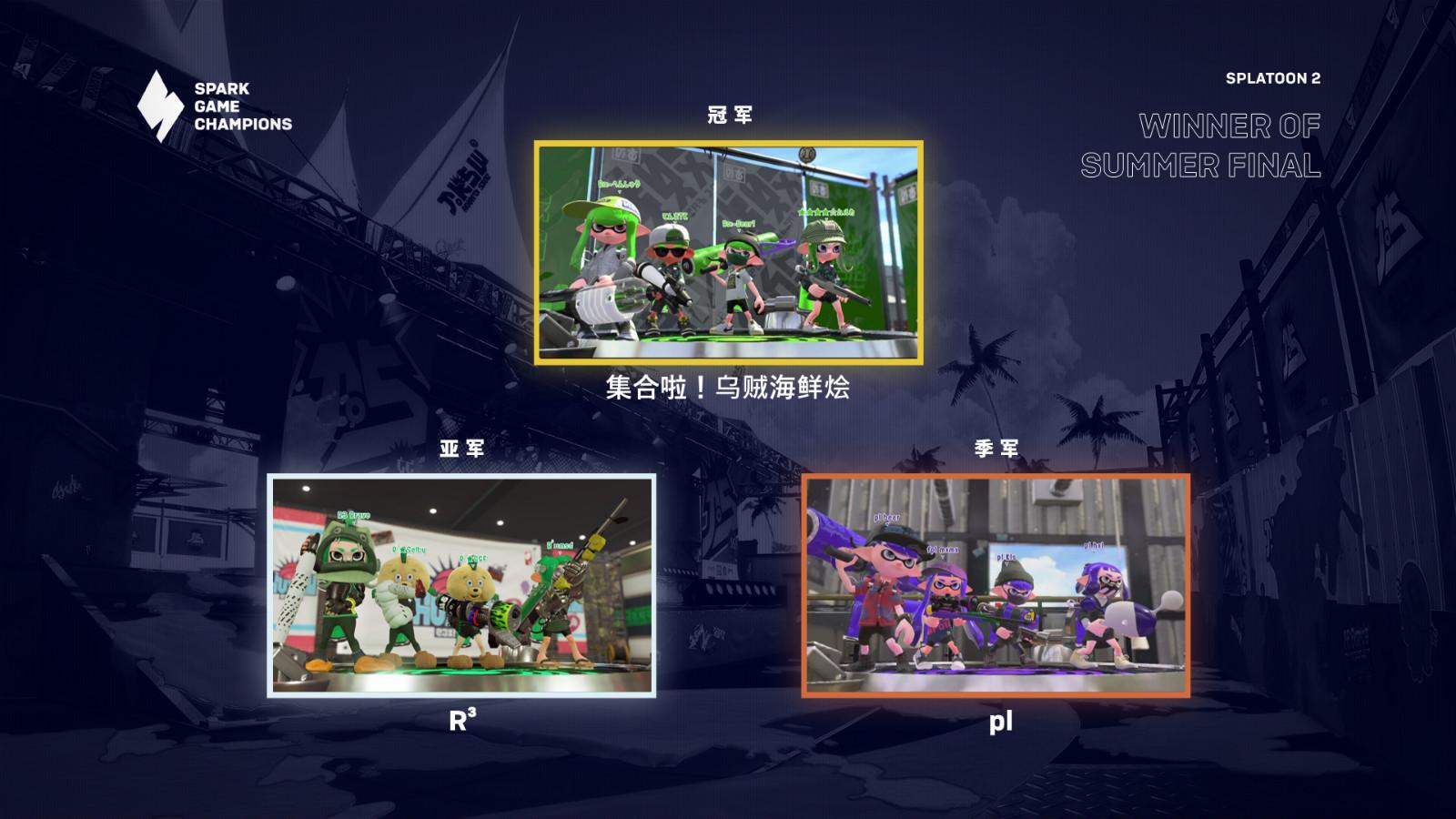 喷射战士冠军_meitu_5.jpg