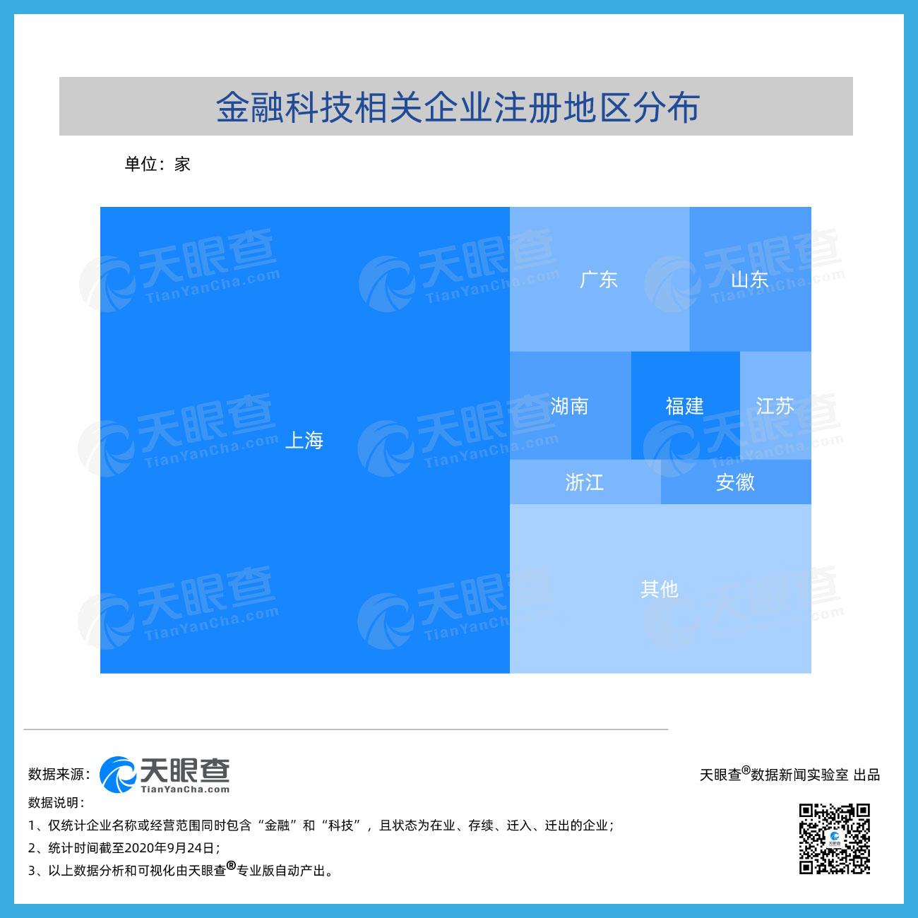 微信图片_20200924142828.jpg