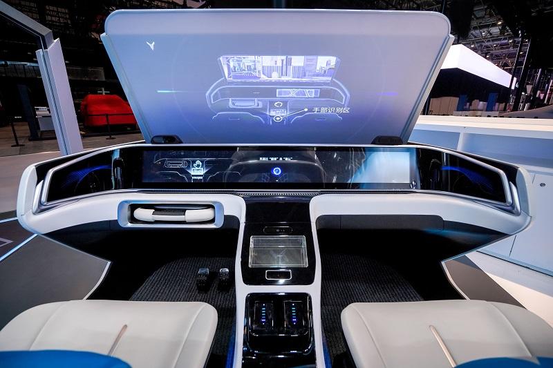 首款量产概念车岚图iFree全球首发 岚图汽车登陆北京车展