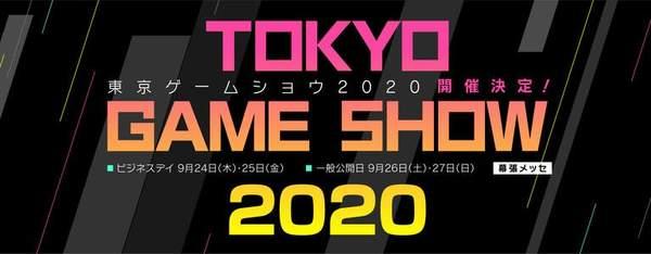 TGS 2020媒体奖 赛博朋克2077、怪物猎人:崛起获奖