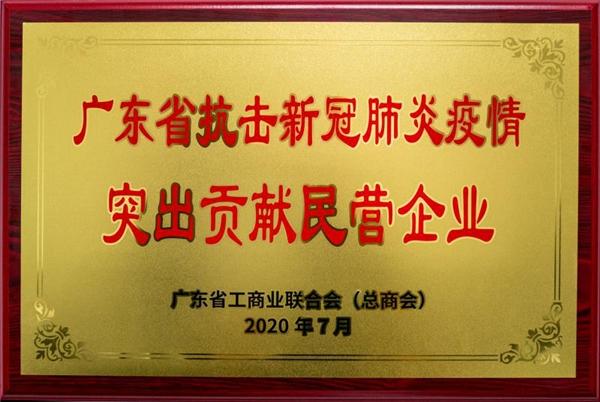 国有大事,必有台铃!《在一起》收官,台铃用行动致敬抗疫背后的中国精神!