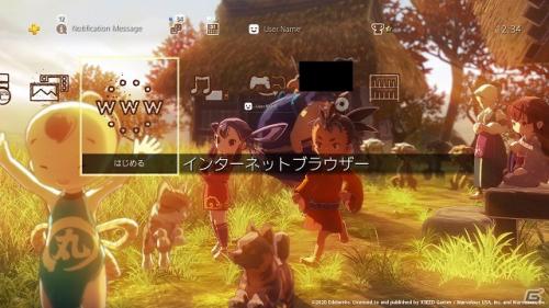 《天穗之咲稻姬》正式开始预购 特典预览图公开