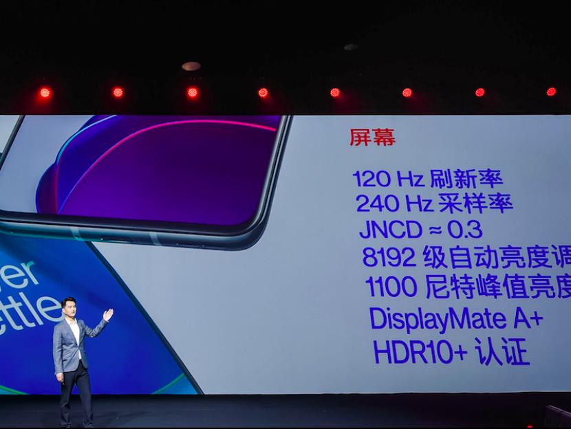 屏幕超旗舰一加 8T正式发布 售价3399元起990.png