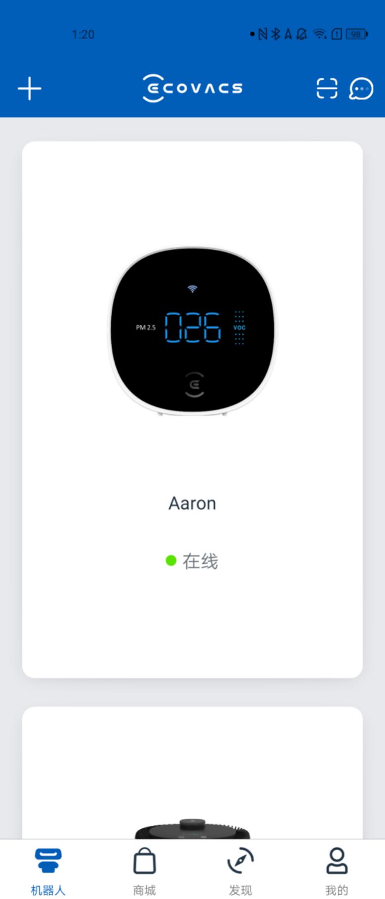 副本科沃斯沁宝 AIRBOT Ava产品测评 Donews_1015(1)(1)1484.png