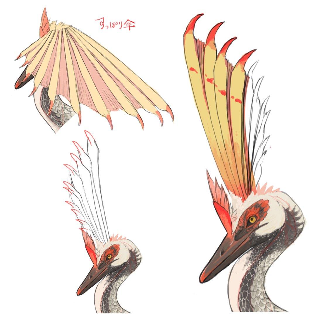 《怪物猎人 崛起》伞鸟概念图公开 设计详解