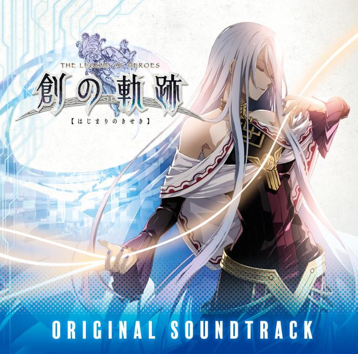 《英雄传说 创之轨迹》原声音乐集确定将于12月16日发售