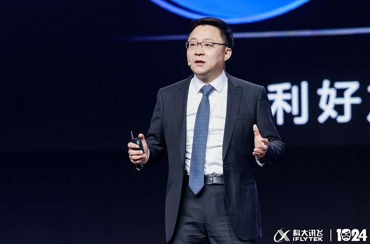 科大讯飞刘庆峰:未来人工智能发展四大机遇