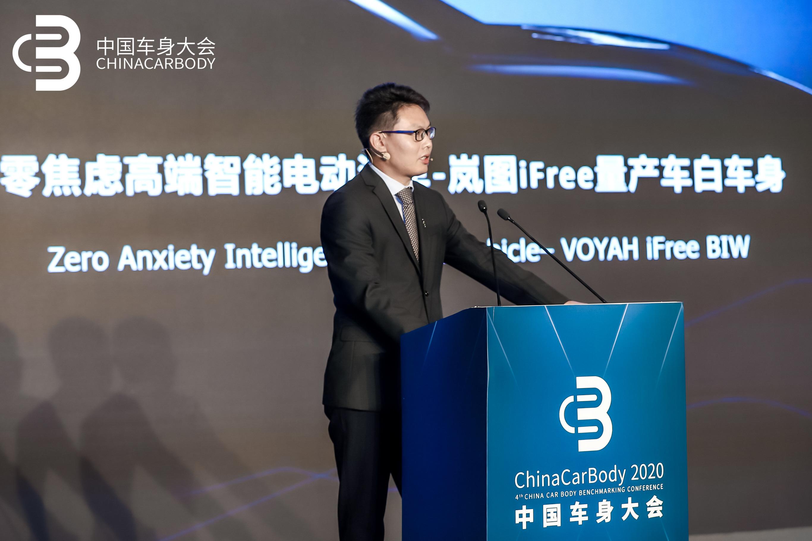 岚图汽车工程师介绍全球首创车身技术.jpg