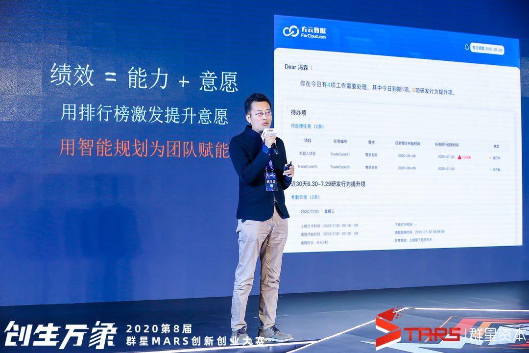 WeChat Image_20201107110549.jpg