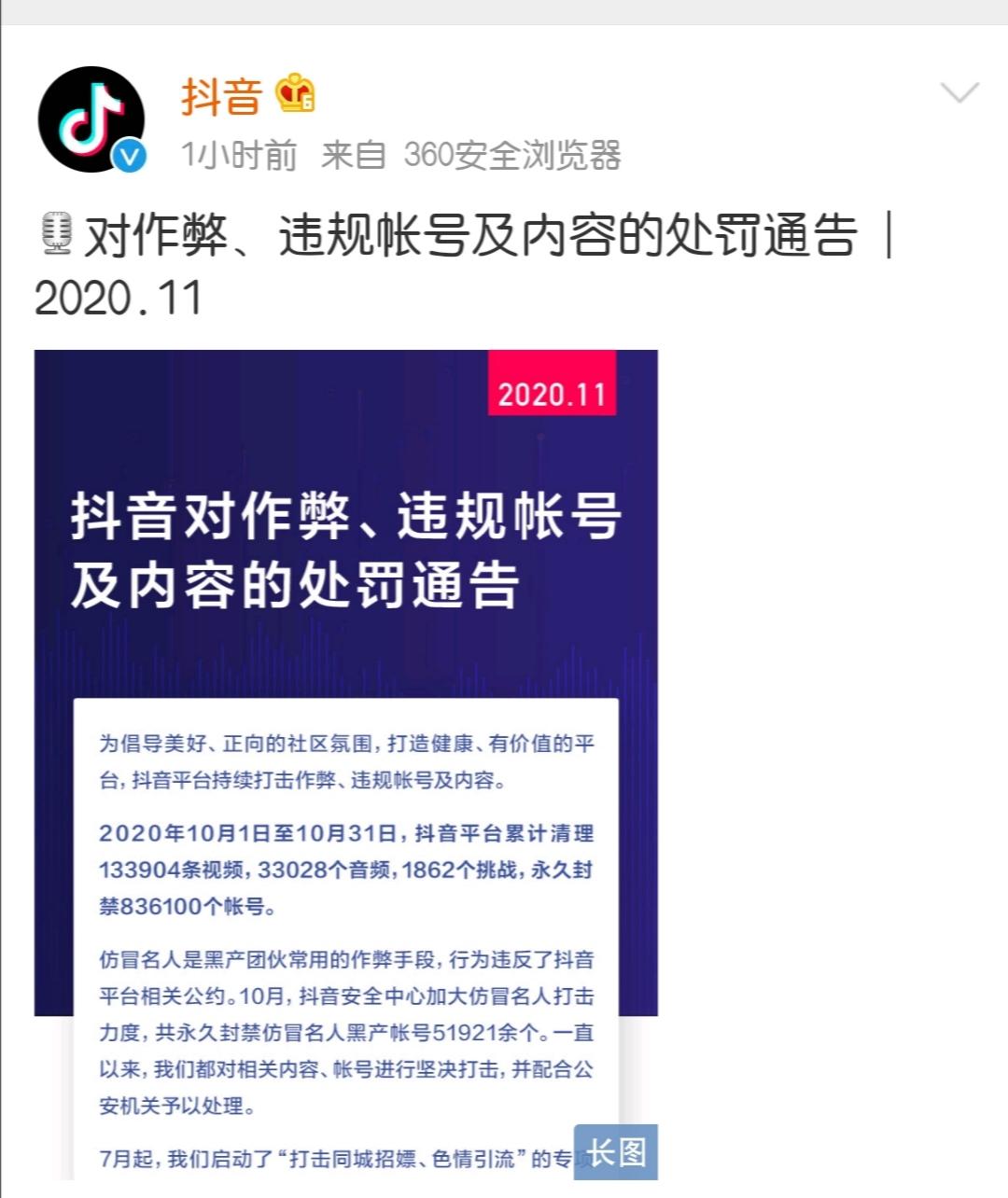 微信圖片_20201120125546.jpg